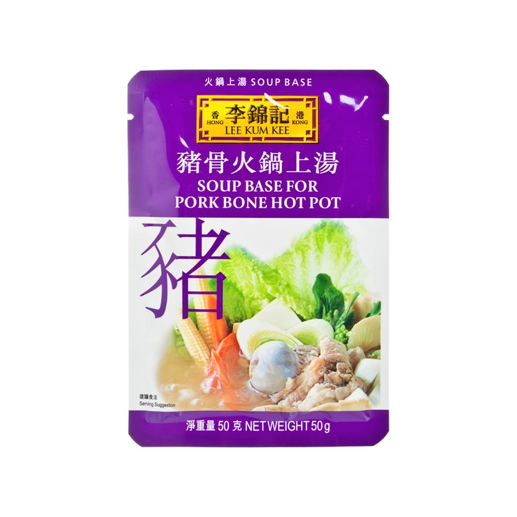 李錦記 - 豬骨火鍋上湯 - 50G
