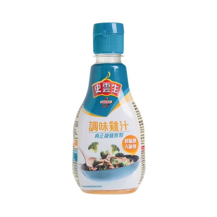 史雲生 - 調味雞汁 - 270G