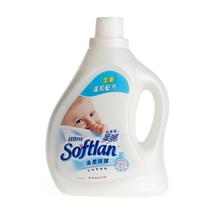 柔麗 - 超濃縮衣物柔順劑-自然配方 - 1L