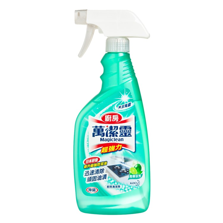 KAO MAGICLEAN - KITCHEN CLEANER TRIGGER-LIME - 500ML