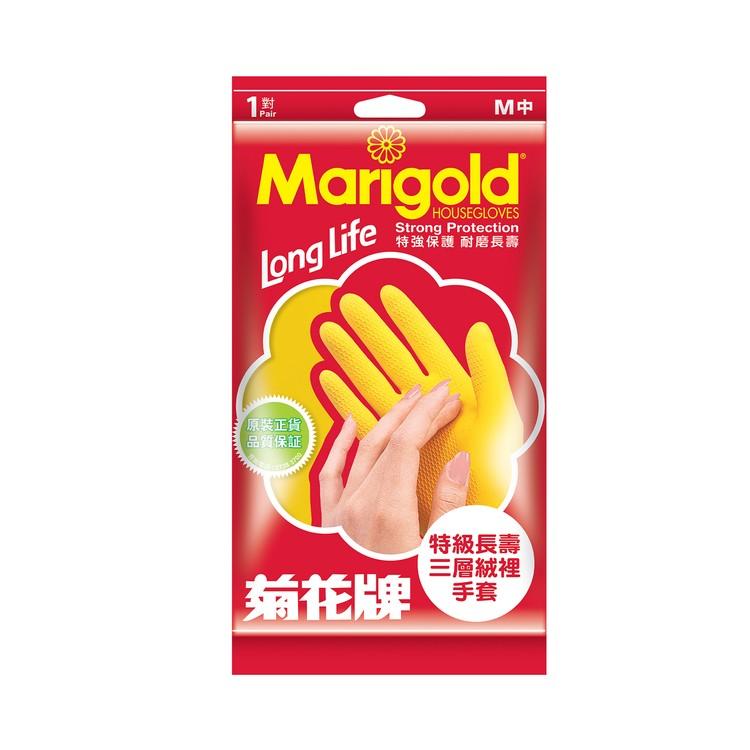 MARIGOLD - LONGLIFE GLOVES MEDIUM - PC