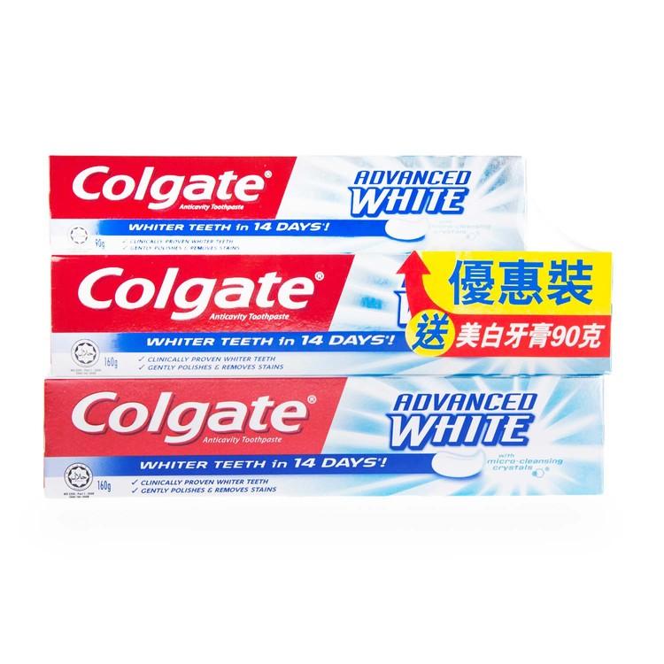 高露潔 - 超感白牙膏 - 160GX2+90G