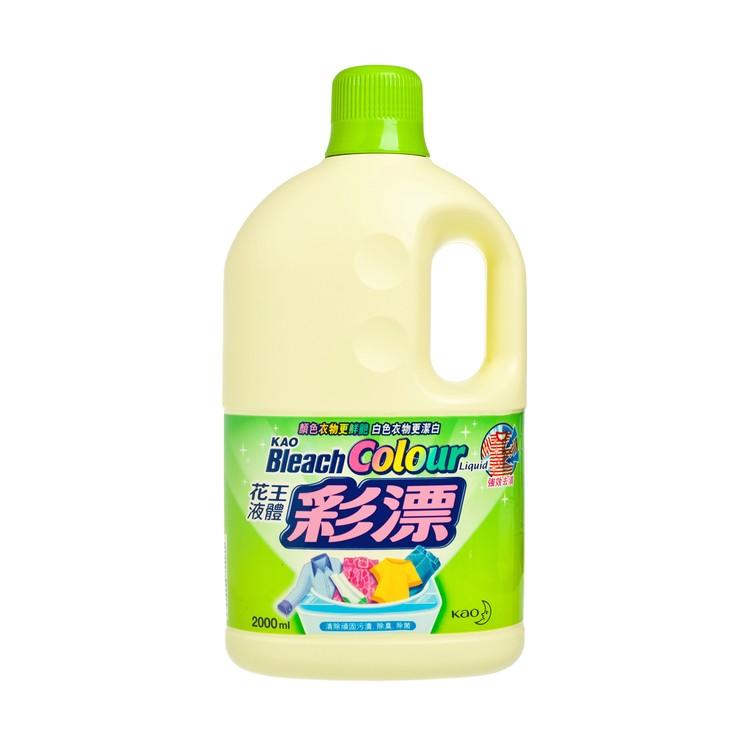 花王 - 液體彩漂 - 2L