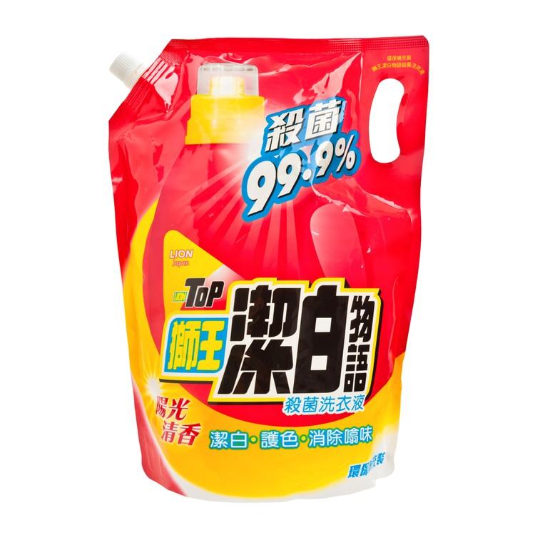 獅王潔白物語 - 殺菌洗衣液(補充裝)-陽光清香 - 1.8L