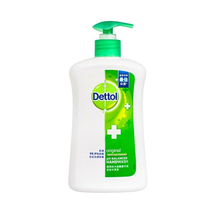 DETTOL - HAND WASH-PINE (RANDOM ONE) - 500G
