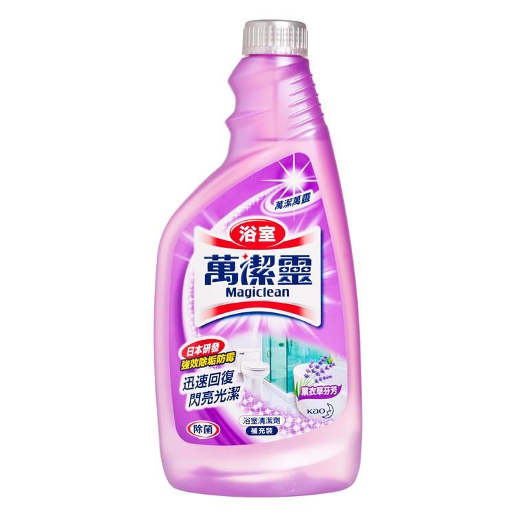 KAO MAGICLEAN - BATHROOM CLEANER REFILL-LAVENDER - 500ML