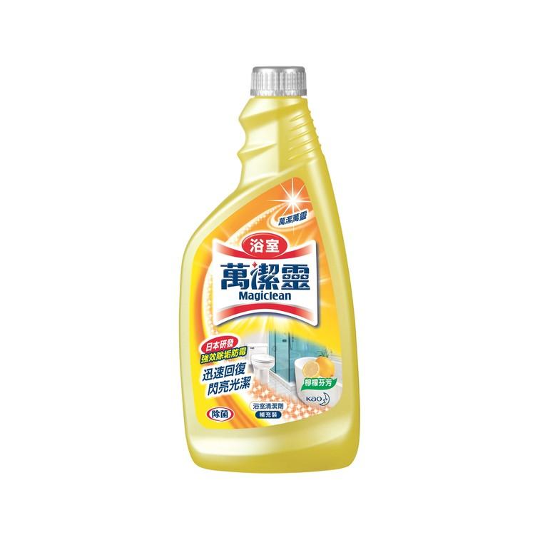 花王 萬潔靈 - 浴室清潔劑(補充裝)-檸檬芬芳 - 500ML
