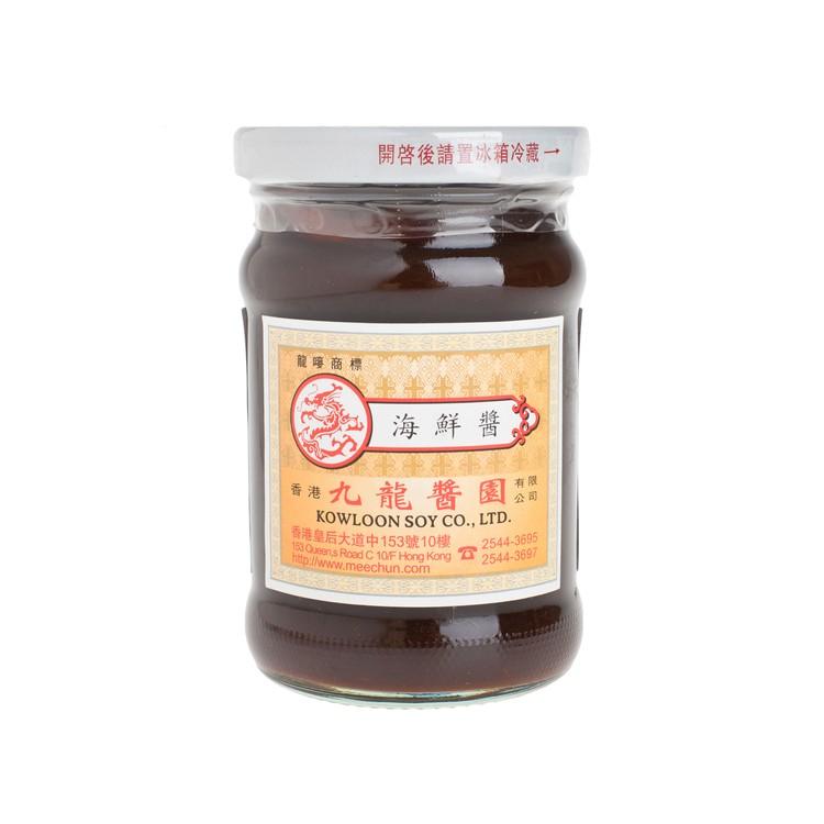 九龍醬園 - 海鮮醬 - 250G