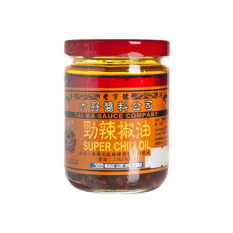 大孖醬園 - 勁辣椒油 - 200G