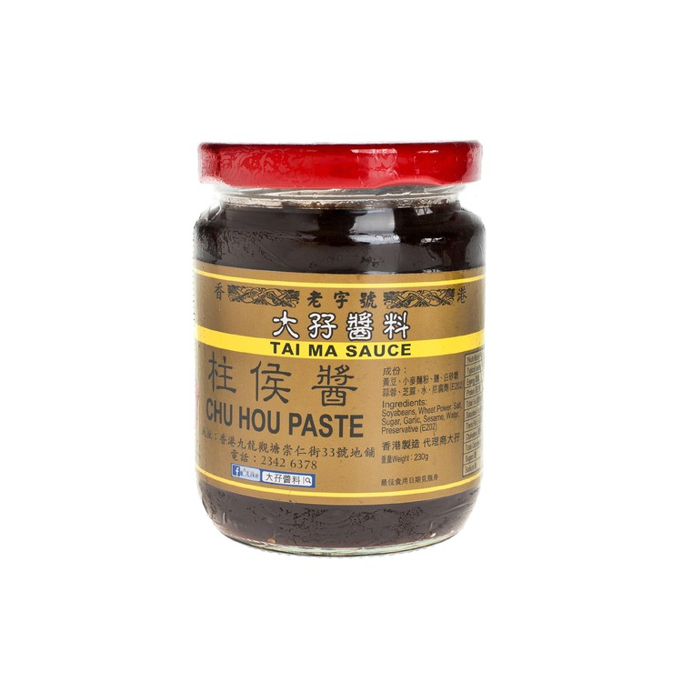 大孖醬園 - 柱侯醬 - 230-250G