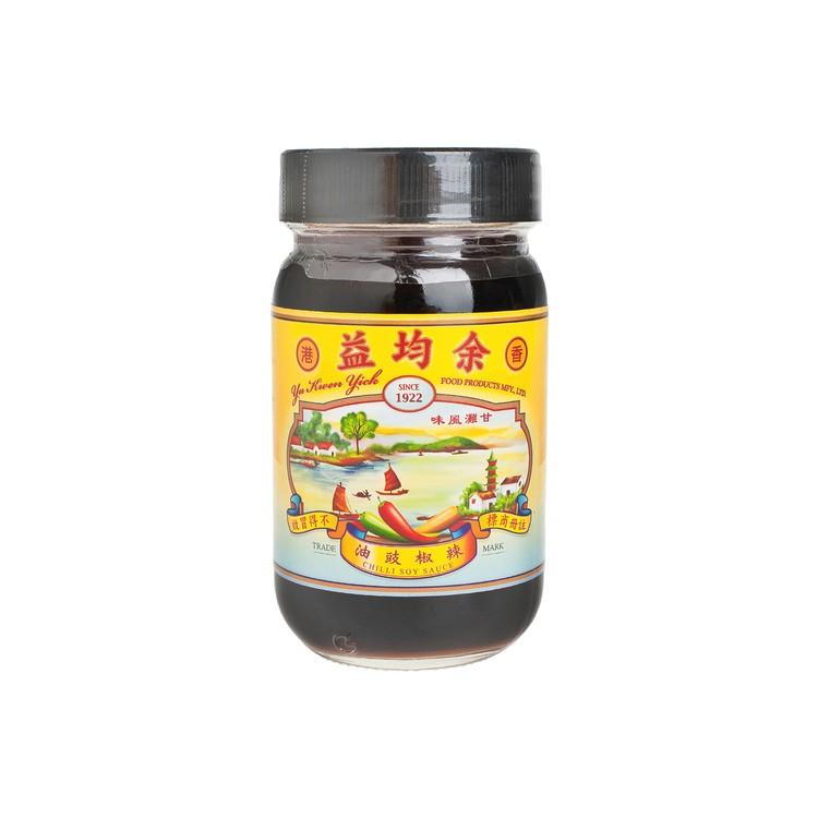 余均益醬油 - 辣椒豉油 - 230ML