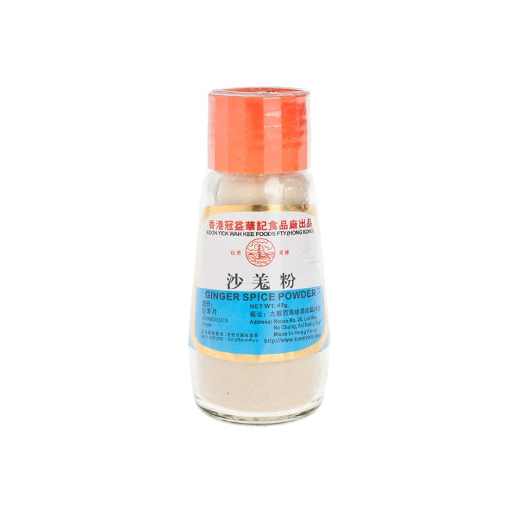 KOON YICK - GINGER SPICE POWDER - 42G