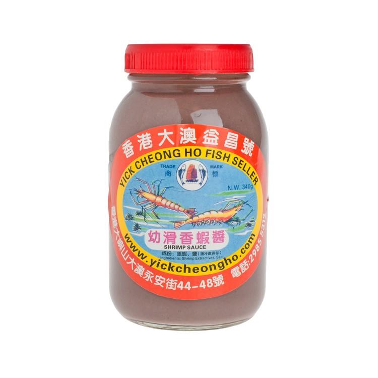 益昌號 - 幼滑香蝦醬 - 340G