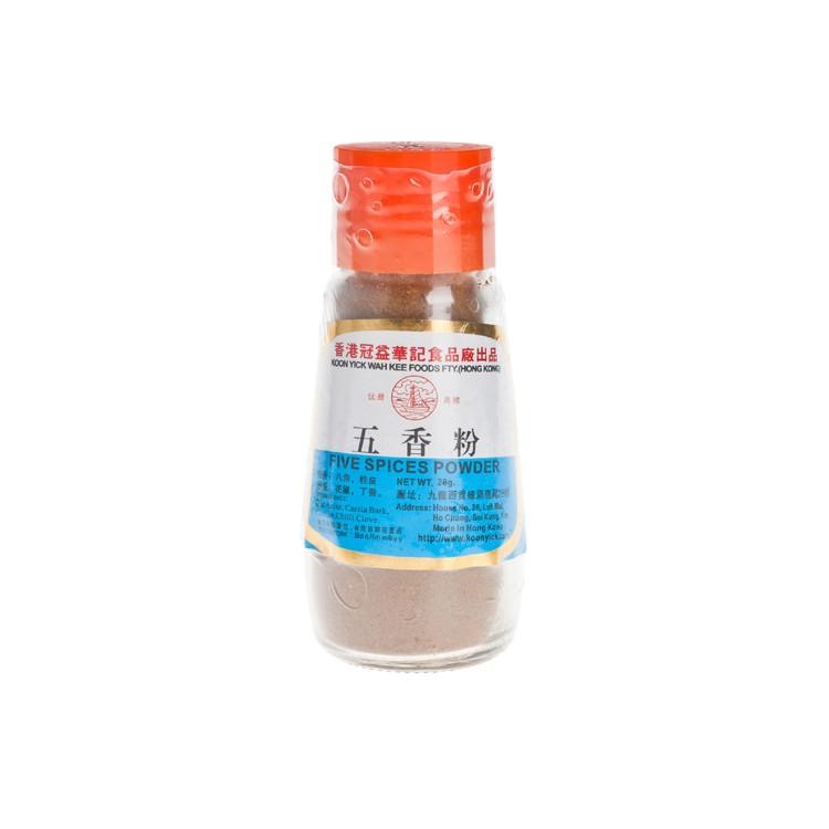 冠益華記醬油 - 五香粉 - 28G