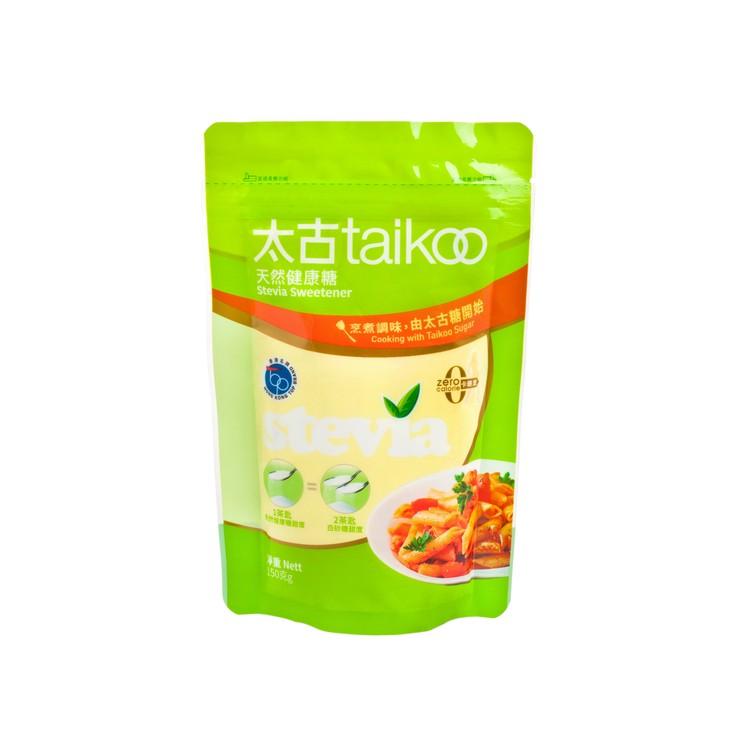 太古 - 天然健康糖 (甜菊糖) - 150G