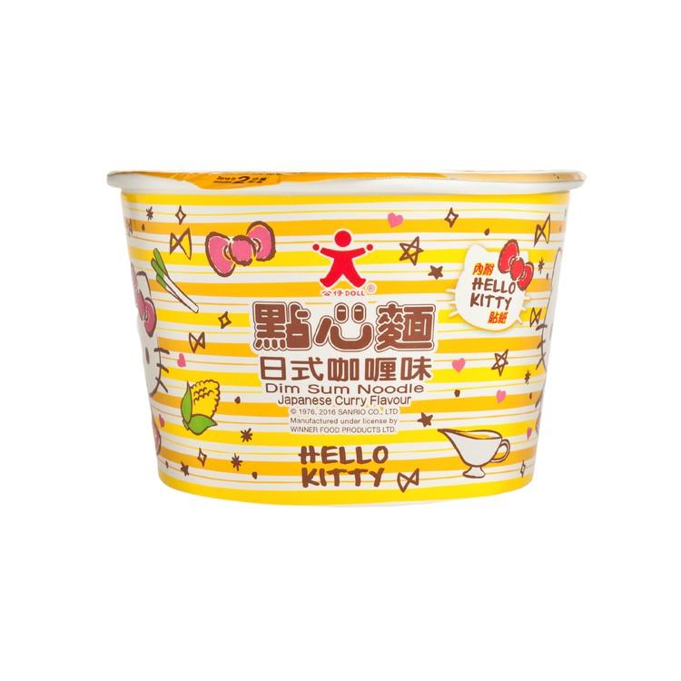 公仔 - HELLO KITTY點心麵-日式咖喱味 - 37G