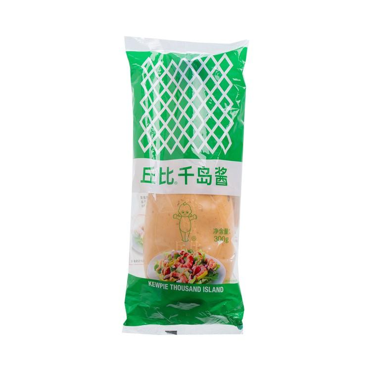丘比 - 千島醬 - 300G