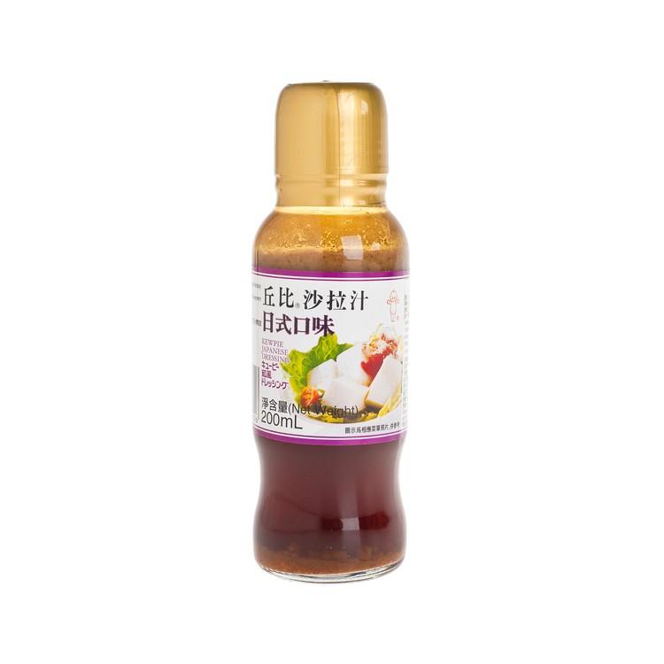 丘比 - 沙拉汁-日式口味 - 200ML