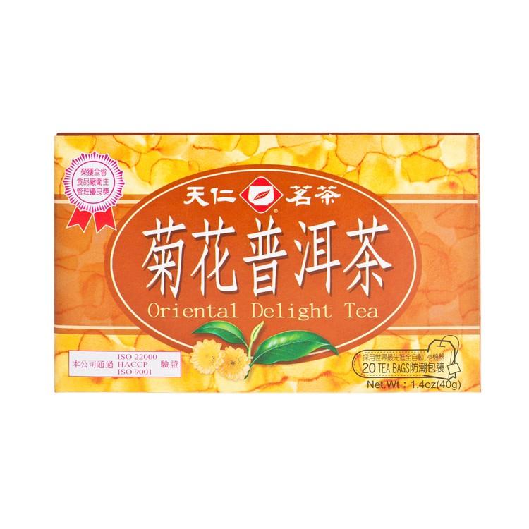 天仁茗茶 - 菊花普洱茶 - 20'S