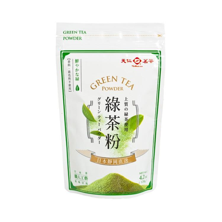 TENREN TEA - GREEN TEA POWDER - 120G