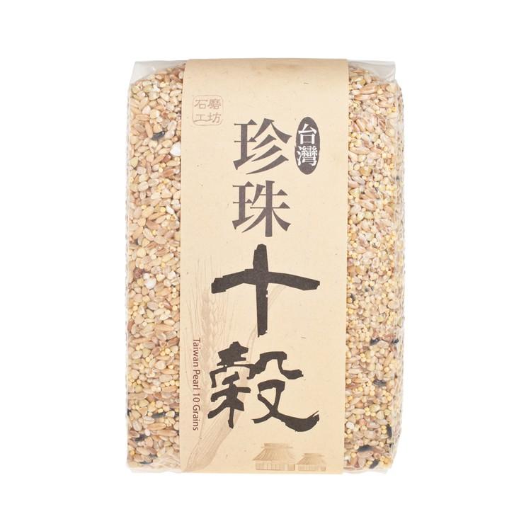 STONEMILL - TAIWAN PEARL 10 GRAINS - 900G