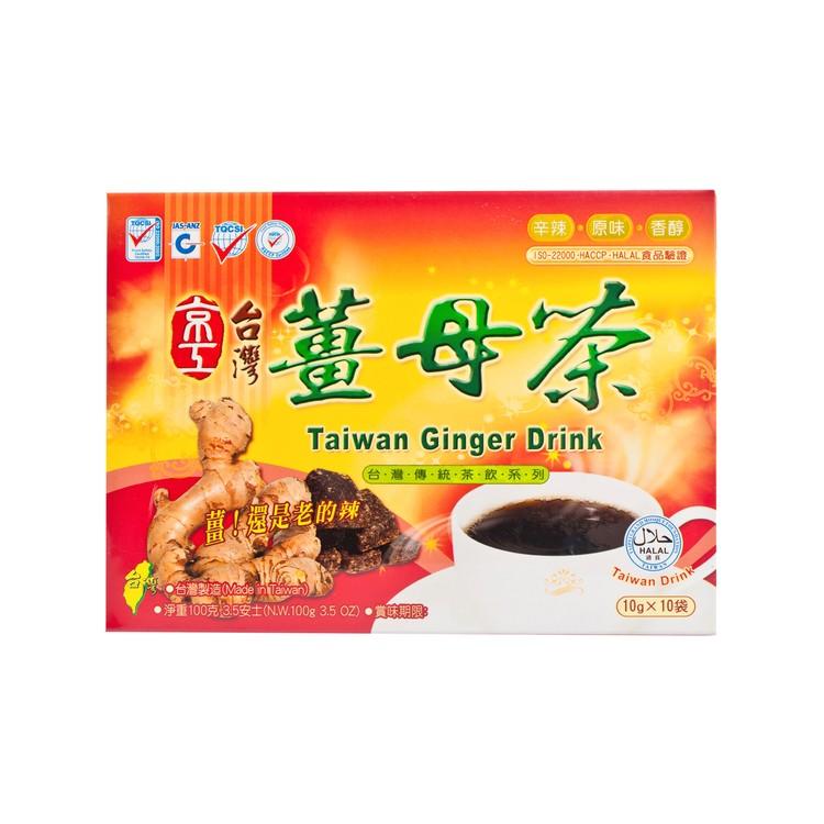 KING KUNG - TAIWAN GINGER DRINK - 10GX10