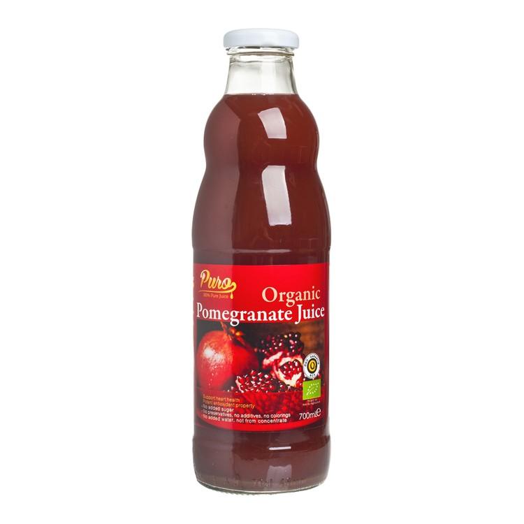 PURO - 100%有機純紅石榴汁 - 700ML
