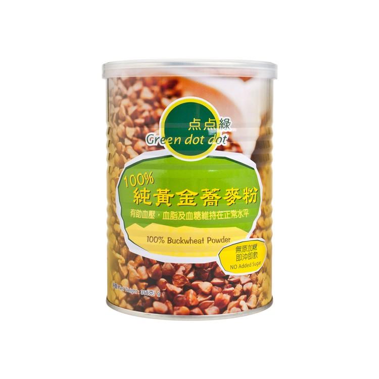 點點綠 - 100%純黃金蕎麥粉 - 350G
