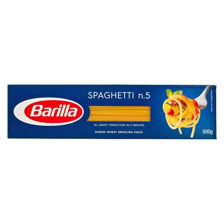 BARILLA - SPAGHETTI - 500G