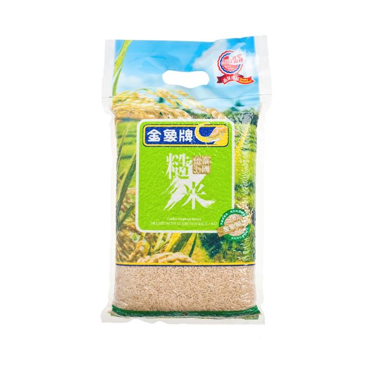 金象牌 - 泰國糙香米 - 2KG