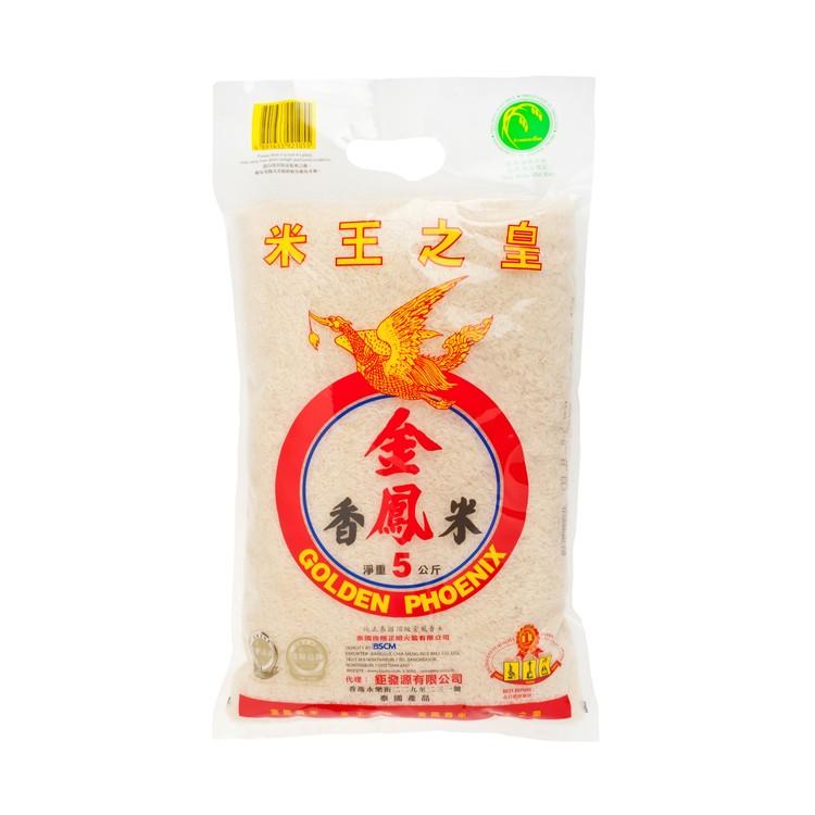 金鳳 - 純正泰國頂級香米 (鉅發源) - 5KG