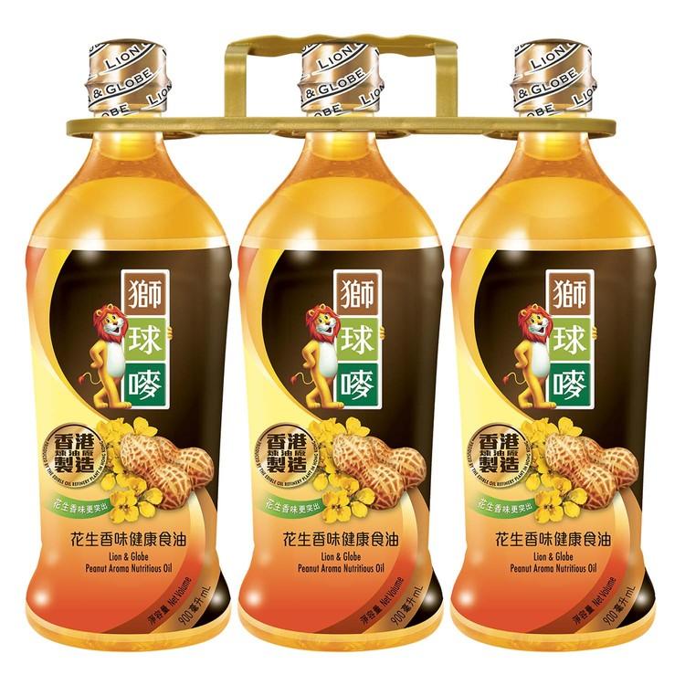 獅球嘜 - 花生香味健康油 - 900MLX3