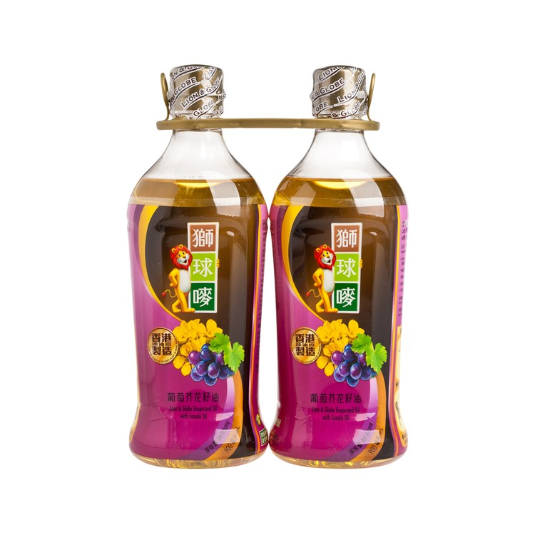 LION & GLOBE - GRAPESEED OIL WITH CANOLA OIL - 900MLX2
