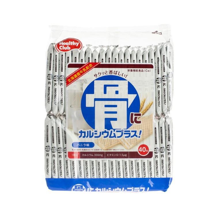 濱田 - 鈣質威化餅 - 40'S