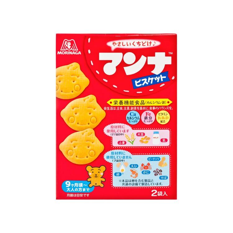 MORINAGA 森永 - 嬰兒牛奶餅 - 43GX2
