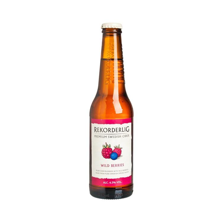 REKORDERLIG - 果酒-野莓 - 330ML