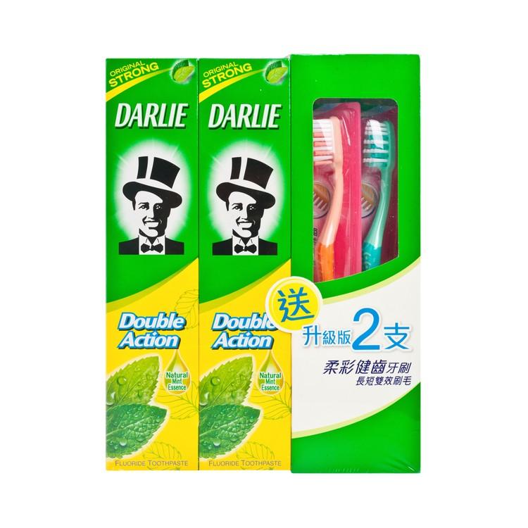 黑人牙膏 - 雙重薄荷牙膏(優惠裝)-送牙刷 - 250GX2