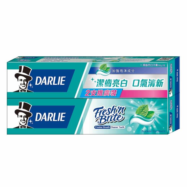 黑人牙膏 - 美白牙膏(優惠裝) - 200GX2