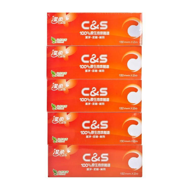 C&S - ULTRA BOX TISSUE - 5'S