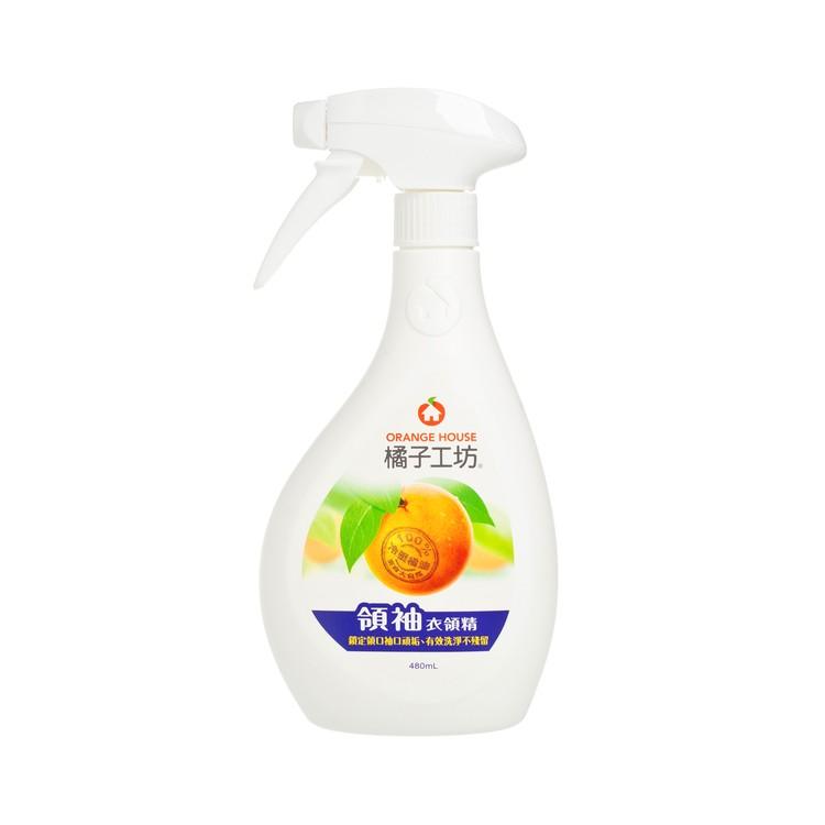 橘子工坊 - 天然領袖衣領精 - 480ML