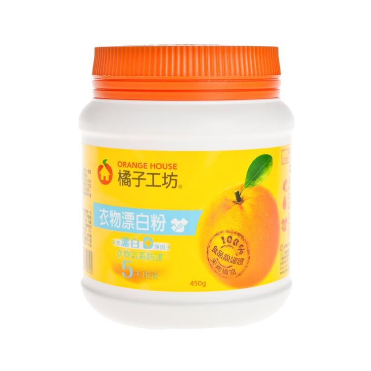 橘子工坊 - 天然衣物漂白粉 - 450G