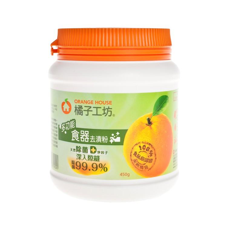 橘子工坊 - 天然食器妙用清潔粉 - 450G