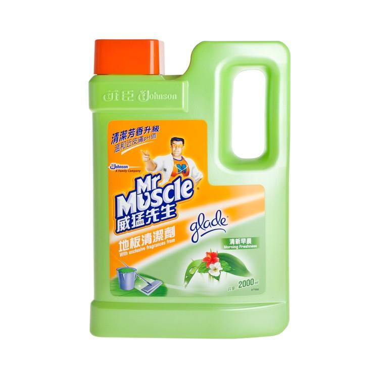 MR MUSCLE - FLOOR CLEANER-FRESHNESS - 2L