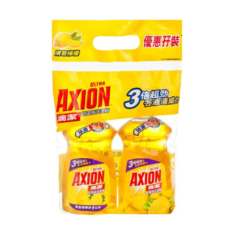 滴潔 - 超濃縮洗潔精-檸檬味 - 500MLX2