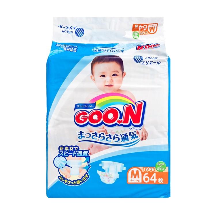 GOO.N大王(香港行貨) - 紙尿片(中碼) - 64'S