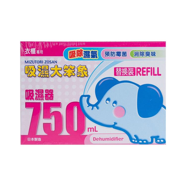 吸濕大笨象 - 吸濕器(替換裝) - 750ML