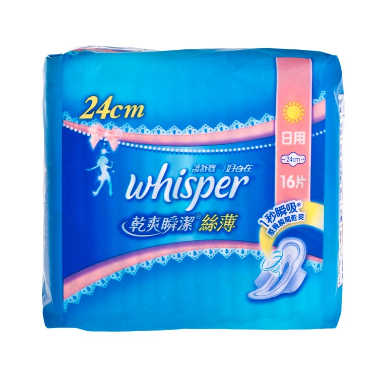 WHISPER - SSIC ULTRA DAY WING 24CM - 16'S