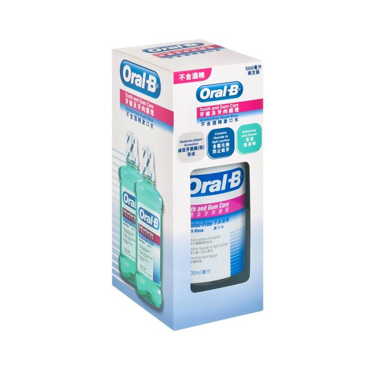 ORAL-B - 牙齒及牙肉護理不含酒精漱口水(孖裝) - 500MLX2