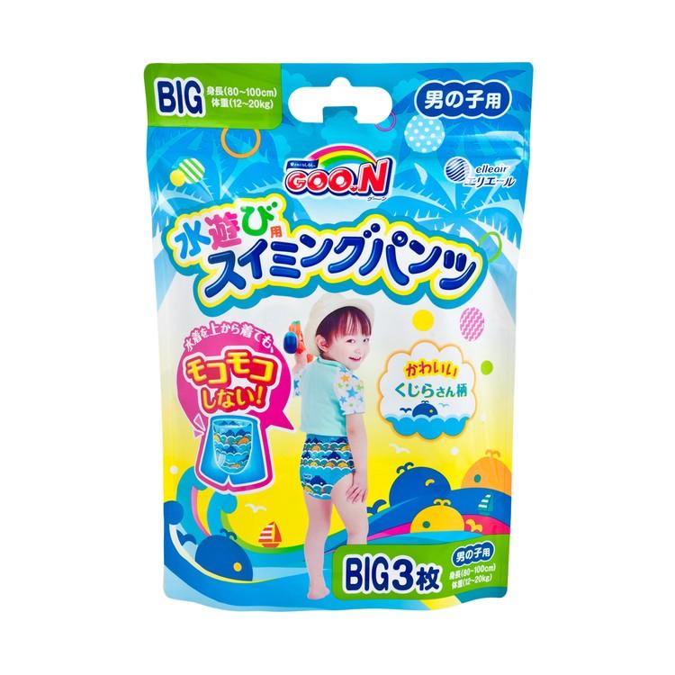 GOO.N大王(香港行貨) - 游泳專用紙尿褲(男)(加大碼) - 3'S