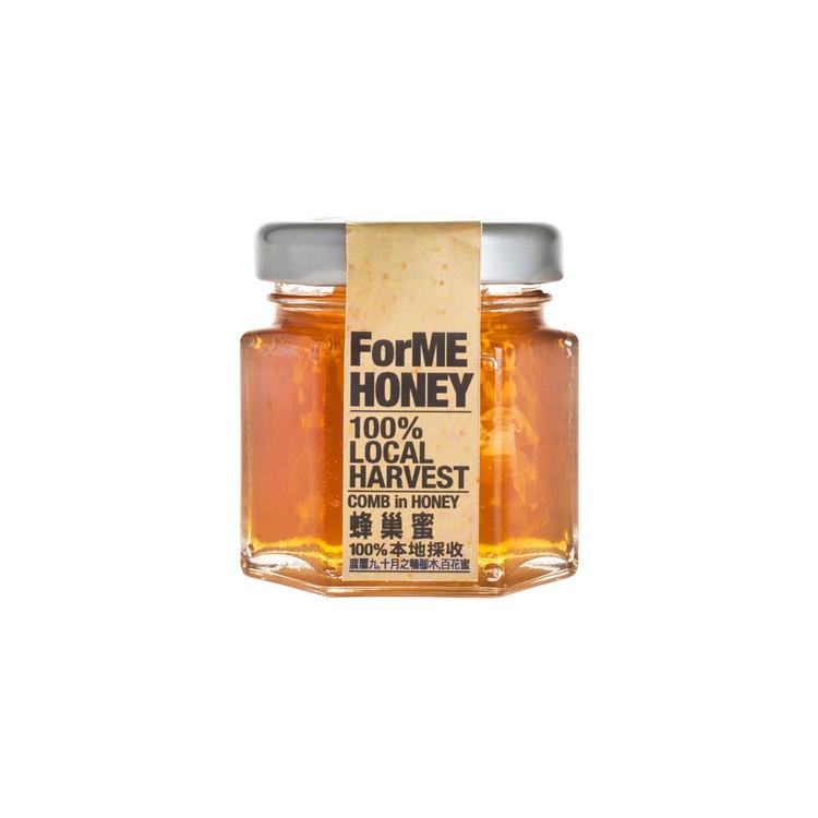 FORME HONEY - 蜂巢蜜 - 40ML